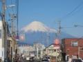 富士山,三保半島より(静岡県)