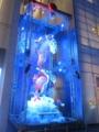 エルメス大阪御堂筋のクリスマスモニュメント(大阪市中央区)
