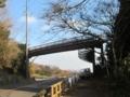 生駒縦走コースの途中にある横断歩道橋(奈良県生駒郡平群町)