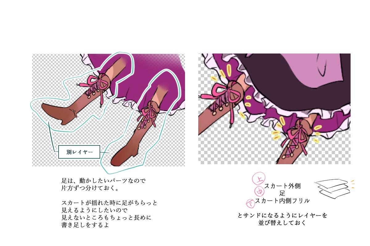 f:id:magnolia693:20190418211752j:plain