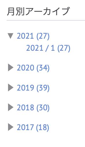 f:id:magnoliak:20210202001624p:plain