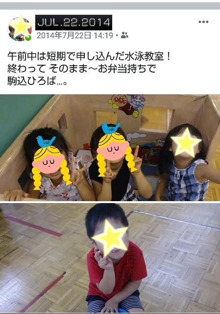 f:id:mago3-musume2:20191025000405j:image