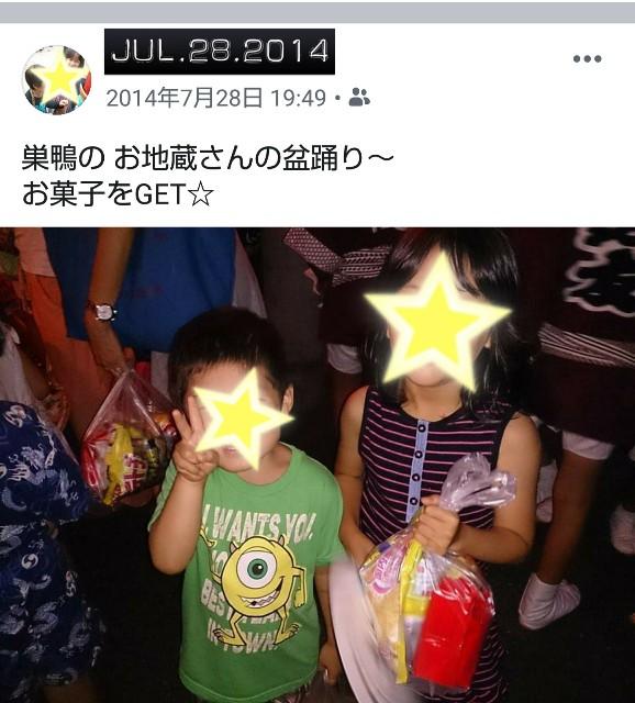 f:id:mago3-musume2:20191025004342j:image
