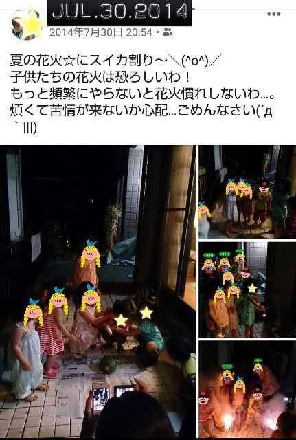 f:id:mago3-musume2:20191025010532j:image