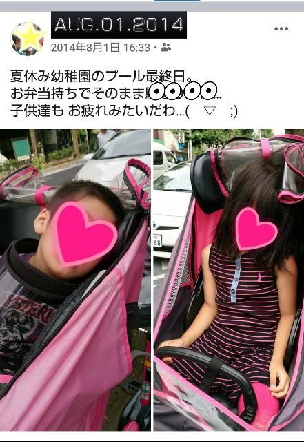 f:id:mago3-musume2:20191025011858j:image