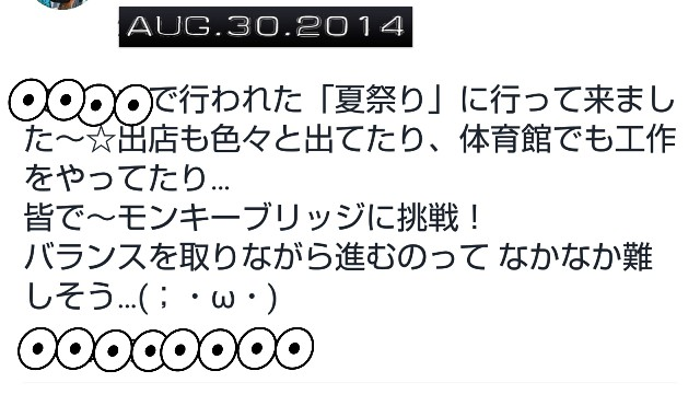 f:id:mago3-musume2:20191111220759j:image