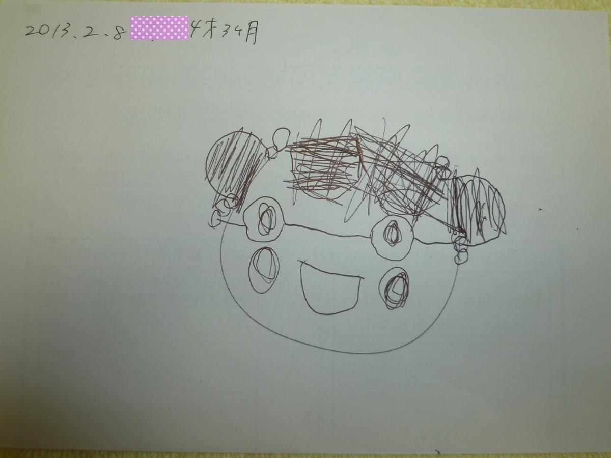 f:id:mago3-musume2:20191130174759j:plain