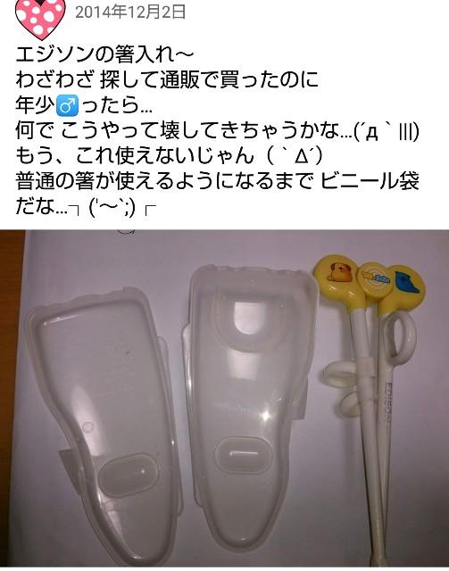 f:id:mago3-musume2:20200106080839j:image