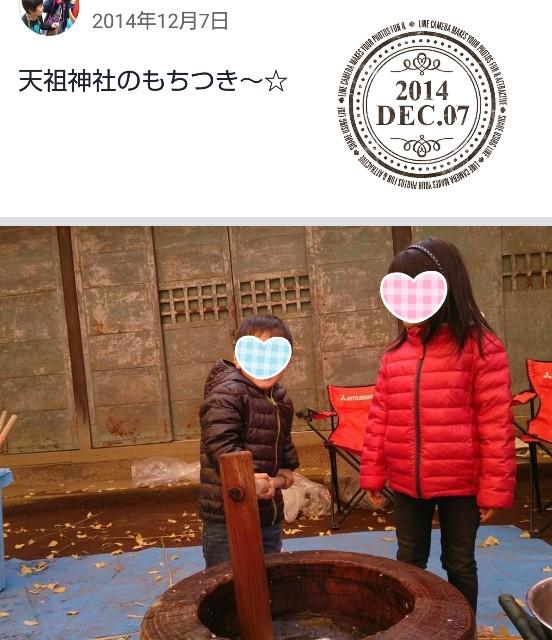 f:id:mago3-musume2:20200106081023j:image