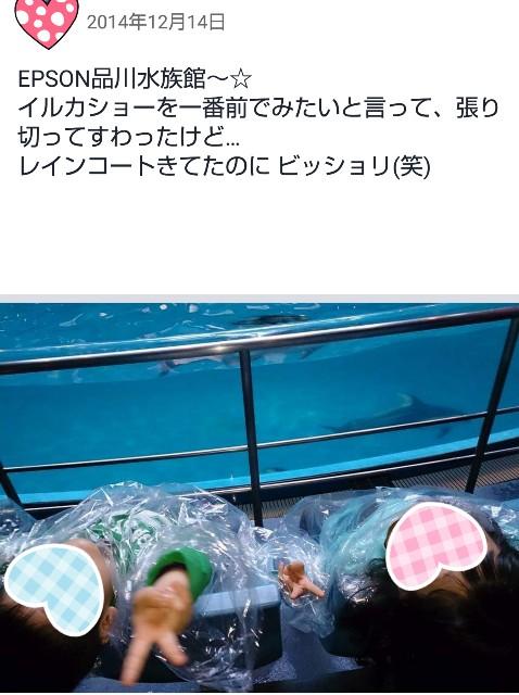 f:id:mago3-musume2:20200107214207j:image