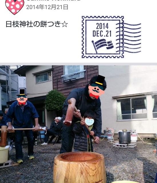 f:id:mago3-musume2:20200107215914j:image