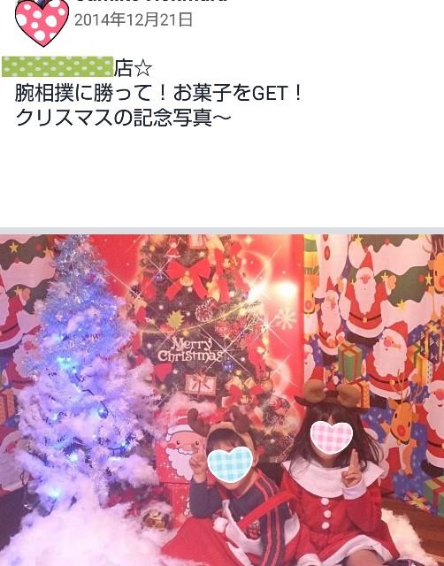 f:id:mago3-musume2:20200109152914j:image