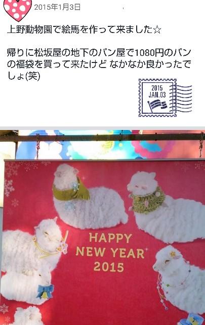 f:id:mago3-musume2:20200114120252j:image