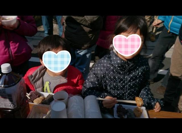 f:id:mago3-musume2:20200125105139j:image