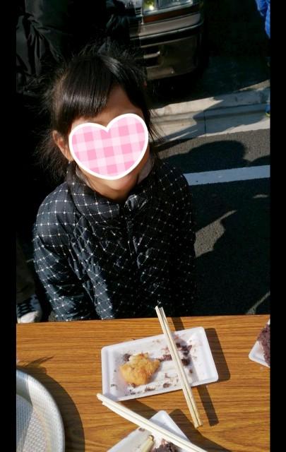 f:id:mago3-musume2:20200125105145j:image