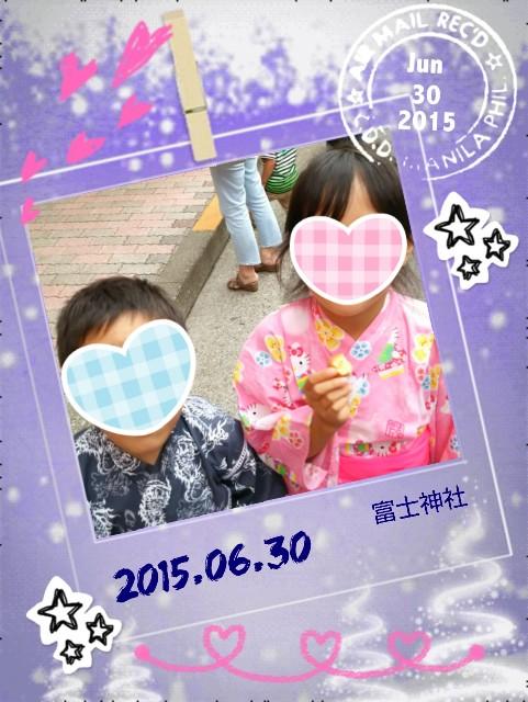 f:id:mago3-musume2:20200224120319j:image