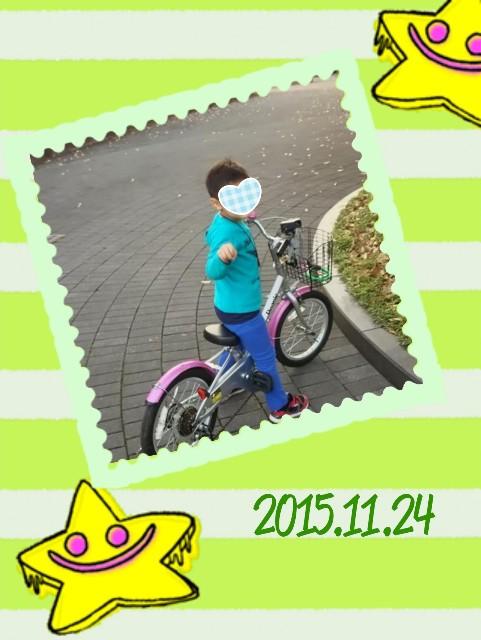 f:id:mago3-musume2:20200509181737j:image