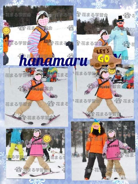 f:id:mago3-musume2:20200518093328j:image