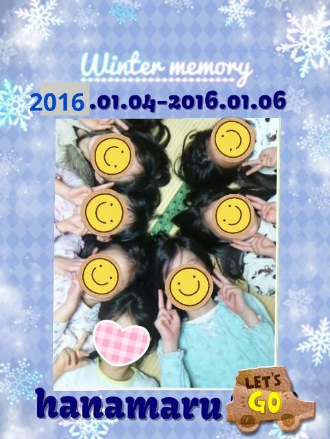 f:id:mago3-musume2:20200518093351j:image