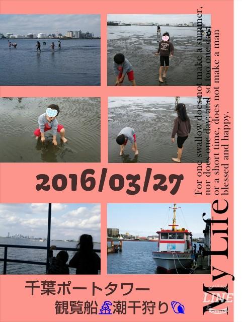 f:id:mago3-musume2:20200606215807j:image
