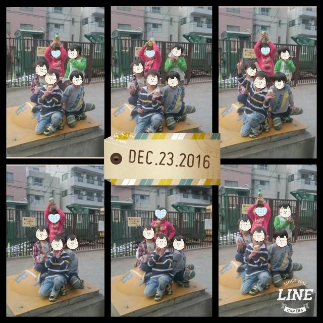 f:id:mago3-musume2:20200802215636j:image