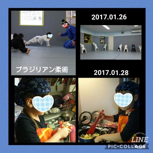 f:id:mago3-musume2:20200805215554j:image
