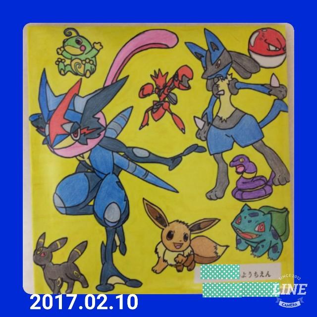 f:id:mago3-musume2:20200811004809j:image
