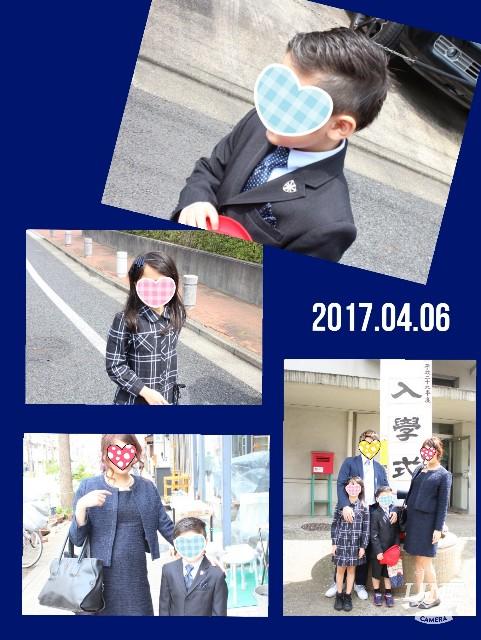 f:id:mago3-musume2:20200819225439j:image