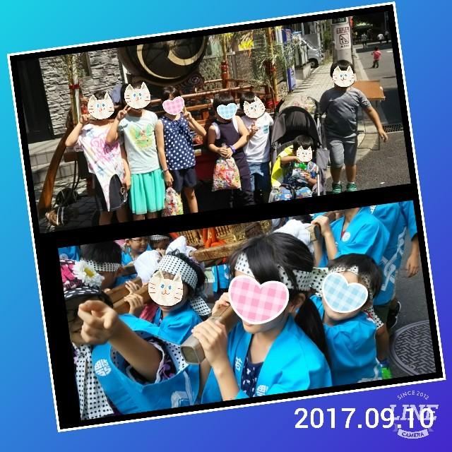 f:id:mago3-musume2:20200910215438j:image