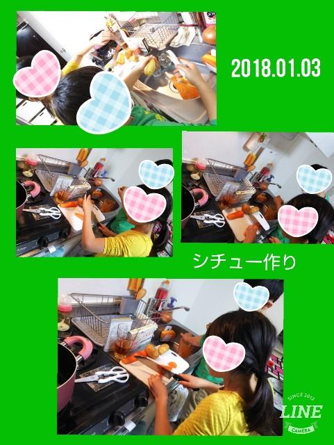 f:id:mago3-musume2:20200919153526j:image