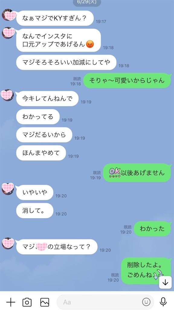 f:id:mago3-musume2:20210703101728j:image