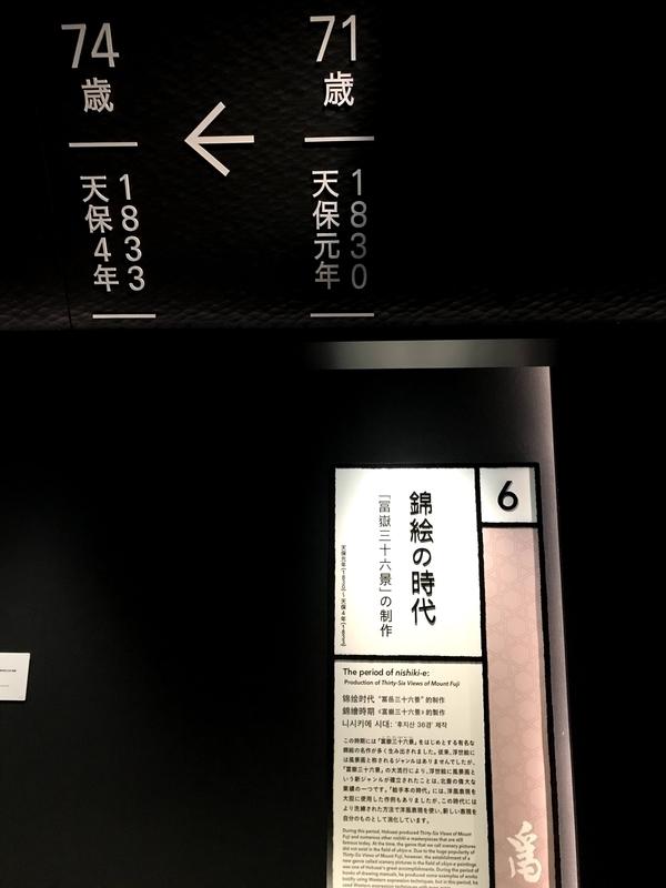 f:id:magoiku:20201225103231j:plain
