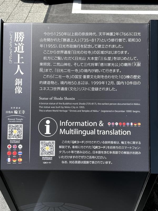 f:id:magoiku:20210702212301j:plain