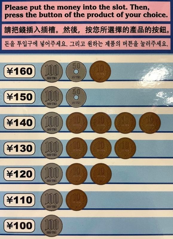 f:id:magoiku:20210828092809j:plain