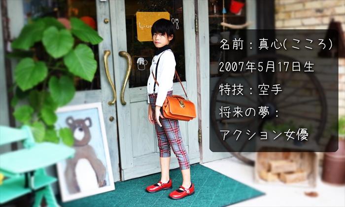 f:id:magokoro-cookies:20180125155355j:plain