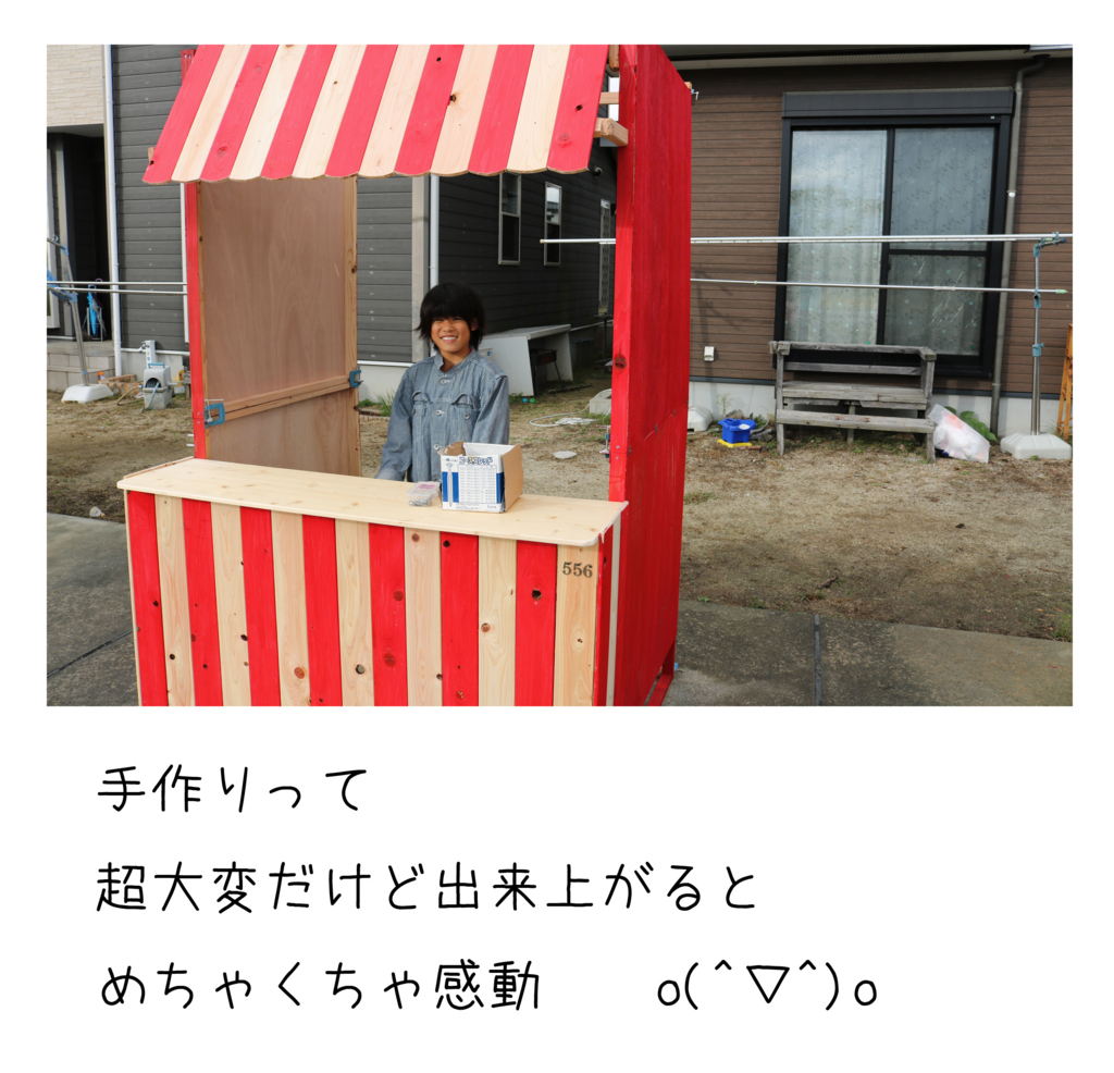 f:id:magokoro-cookies:20180125160823j:plain