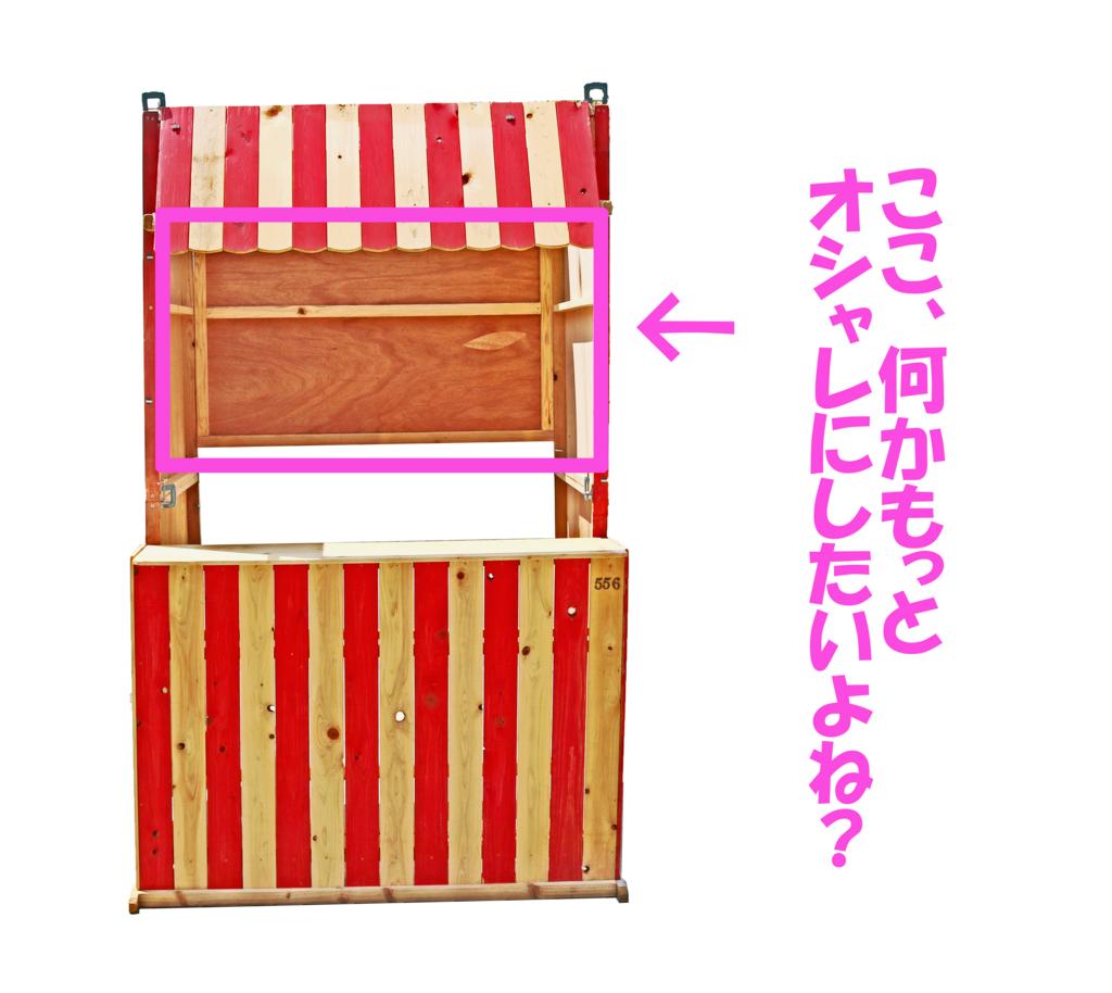 f:id:magokoro-cookies:20180424171225j:plain