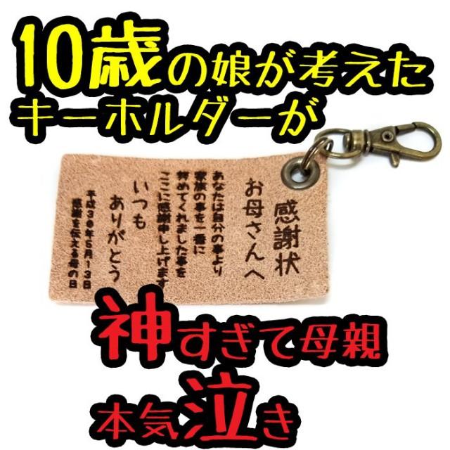 f:id:magokoro-cookies:20180512121527j:image
