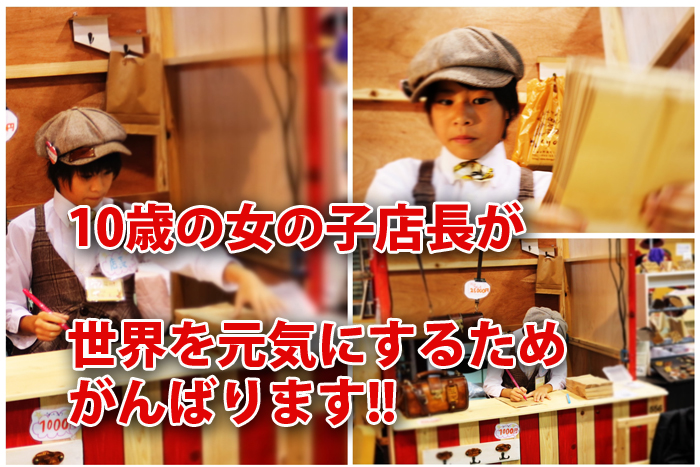 f:id:magokoro-cookies:20180525163138j:plain