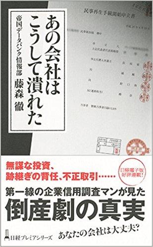 f:id:magokoro_agent:20170728075159j:plain