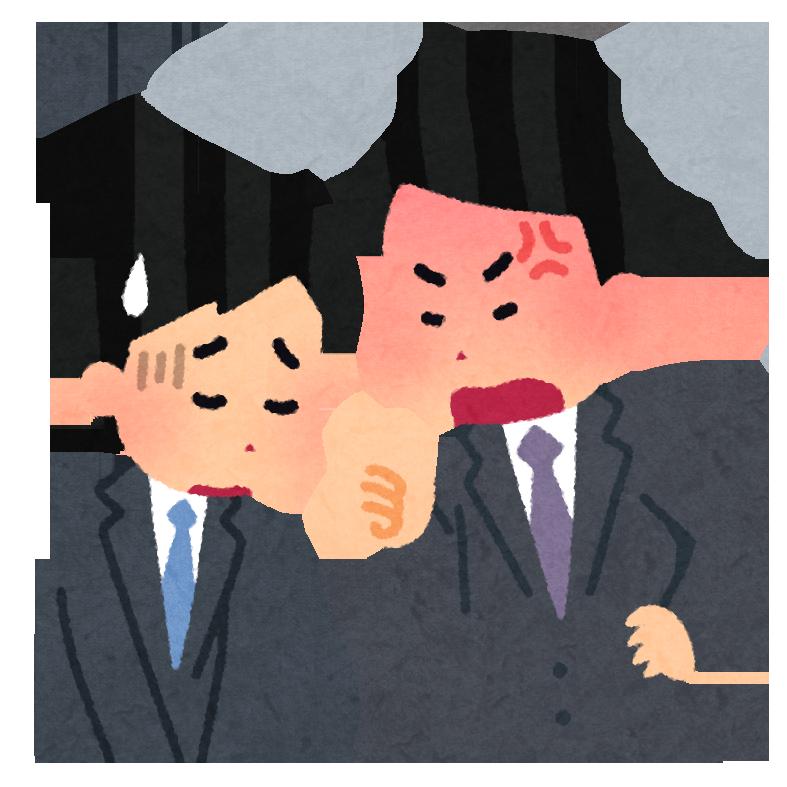 f:id:magokoro_agent:20171218130259p:plain