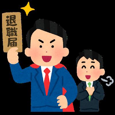 f:id:magokoro_agent:20190407123316p:plain