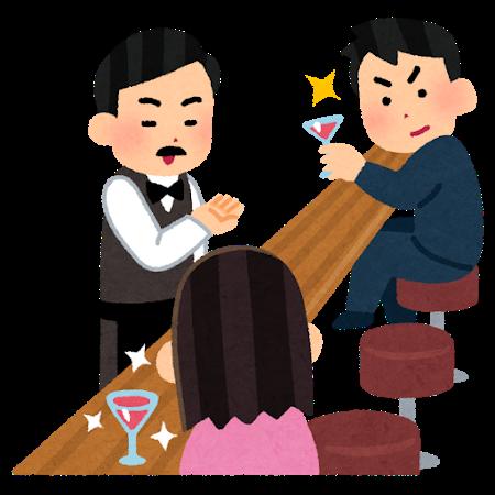 f:id:magokoro_agent:20190419133038p:plain