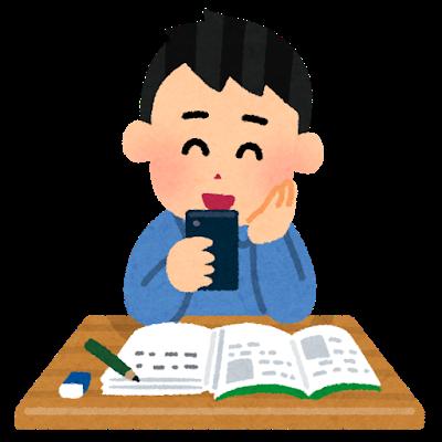 f:id:magokoro_agent:20190519092242p:plain
