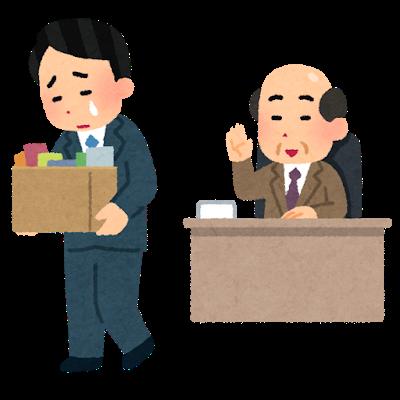 f:id:magokoro_agent:20190526065452p:plain