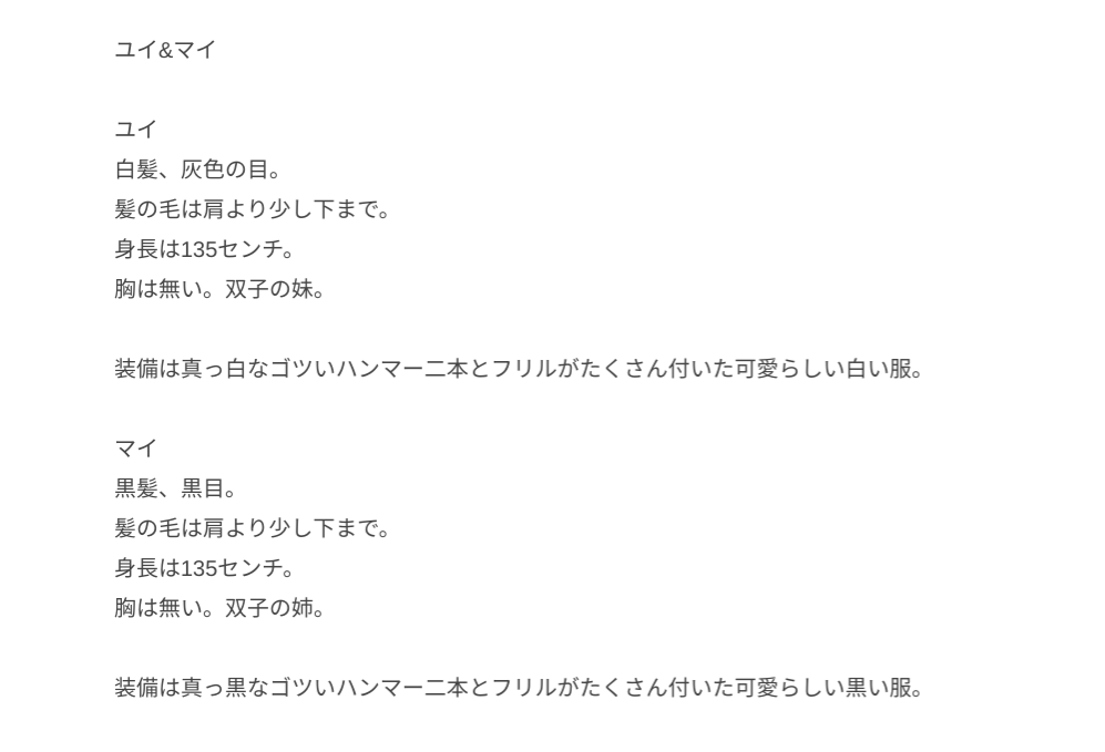 f:id:magomesudachi:20200402121452p:plain