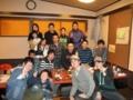 2012年新年会