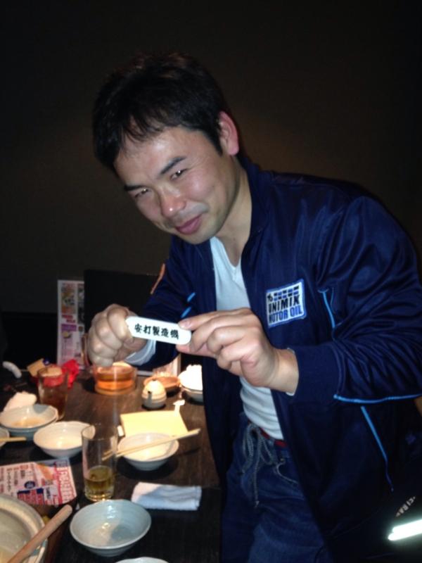 特別賞の佐藤選手