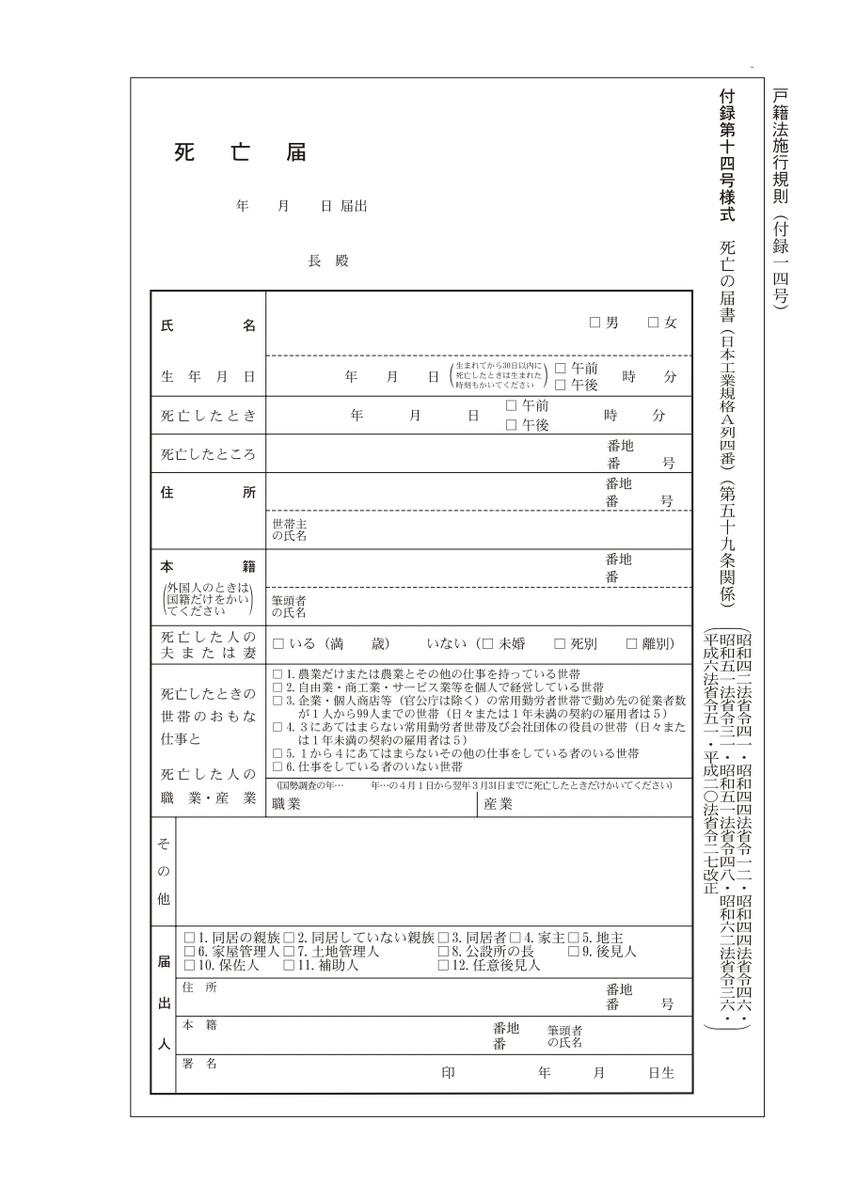 f:id:magonote0101:20200221204923j:plain