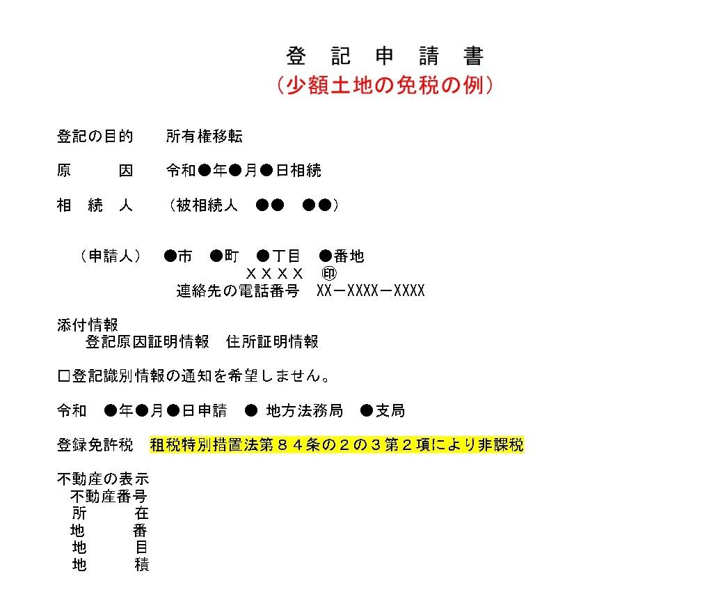 f:id:magonote0101:20201117124957j:plain